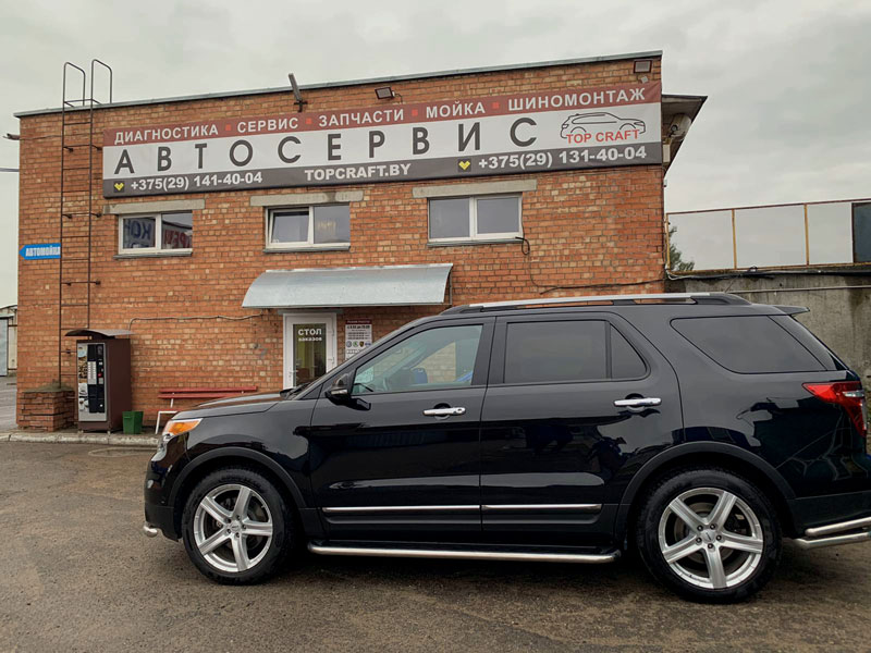 remont-ford-v-top-craft