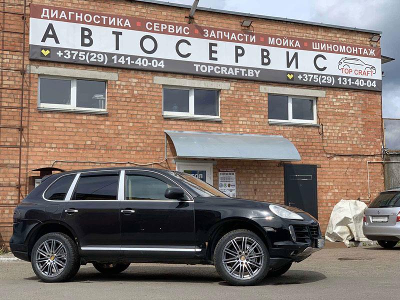 avtomobil-posle-mojki-top-craft
